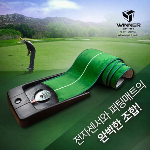[위너스피릿] 미라클580 퍼팅연습기 / 퍼팅매트