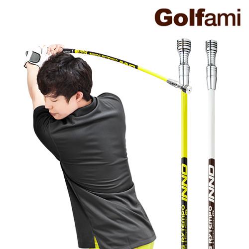 [일주일 최저가 단독] 골프아미 스윙리템포 이노/스윙연습기/멀티연습기 (무료배송)