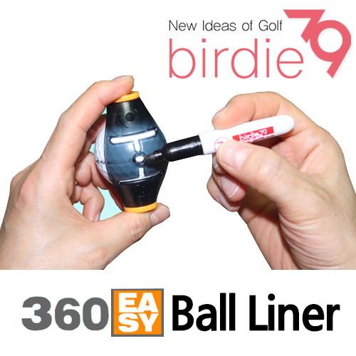 버디79 360 EASY 골프 볼라이너