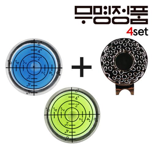 무명정품 경사체크 그린수평볼마커4개+클립4개