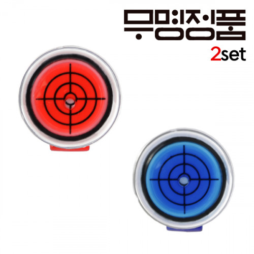 무명정품 경사체크 타겟수평볼마커 2세트
