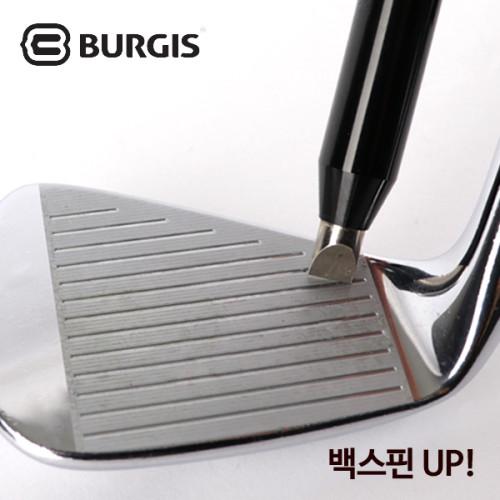 [시즌] 버지스 휘둘러 골프 클럽 그루브 복원 청소 클리너
